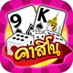 Casino Thai Hilo 9k Pokdeng Cockfighting Sexy game Mod Apk 3.4.250