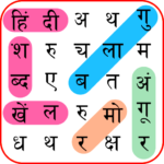 Hindi Word Search Mod Apk 1.3