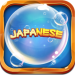 Learn Japanese Bubble Bath Mod Apk 2.10
