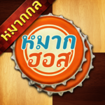 Thai Checkers – Genius Puzzle – หมากฮอส Mod Apk 3.5.158