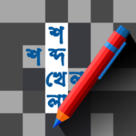 Bangla Crossword Mod Apk 1.2.10