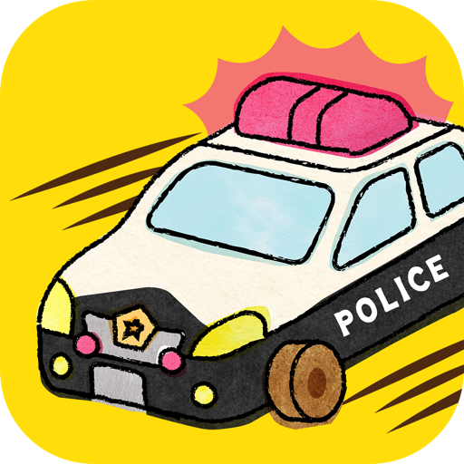 Car tag – Play tag with service vehicles! Mod Apk 1.1