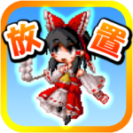 Touhou speed tapping idle RPG Mod Apk 1.7.9