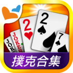 神來也撲克Poker – Big2, Sevens, Landlord, Chinese Poker Mod Apk 11.8.1.1